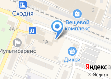 Компания «РЕМОНТ ОБУВИ - Качественный ремонт обуви в Сходне (Химки)» на карте