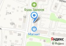 Компания «Строящийся жилой дом по ул. Мичурина (Сходня) (Химки)» на карте
