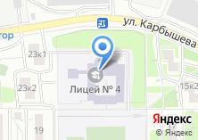 Компания «Лицей №4» на карте