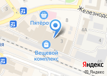 Компания «Богермейстер» на карте