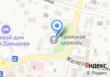 Компания «Храм Святой Троицы на Сходне» на карте