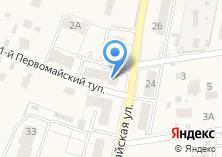 Компания «Нотариус Любарова И.Н» на карте