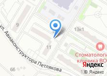 Компания «Магазин продуктов на ул. Авиаконструктора Петлякова» на карте