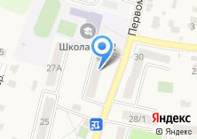 Компания «Отдел Управления Федеральной миграционной службы России по Московской области по городскому округу Химки» на карте