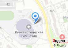 Компания «Гимназия» на карте