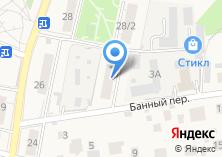Компания «Почтовое отделение №141421» на карте