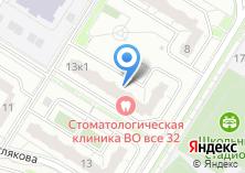 Компания «Магазин канцелярских товаров на ул. Авиаконструктора Петлякова» на карте
