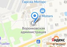 Компания «Авто-Терминал» на карте