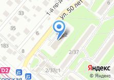 Компания «Метко» на карте