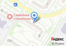Компания «Магазин разливного пива на ул. Летчика Грицевца» на карте