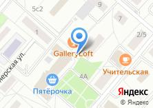 Компания «Киоск по продаже религиозных товаров» на карте