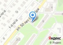 Компания «Строком» на карте