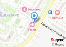 Компания «Продуктовый магазин на ул. Летчика Грицевца» на карте