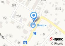 Компания «РусАрт» на карте