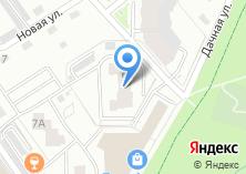 Компания «Территориальный центр предоставления услуг связи г. Красногорска» на карте