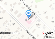 Компания «Одинцовский противотуберкулезный диспансер» на карте