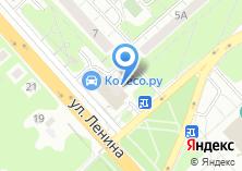 Компания «Магазин сувениров на ул. Ленина» на карте