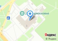 Компания «Красногорский дилерский центр» на карте