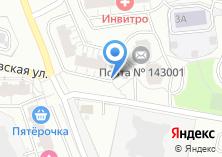 Компания «Новая Трехгорка» на карте