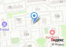 Компания «Строящийся жилой дом по ул. Новая Трёхгорка микрорайон (г. Одинцово)» на карте