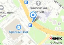 Компания «Такси 5 звезд» на карте
