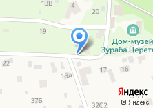 Компания «Юридический центр «ЗАЩИТА» - Адвокат, Юрист, Клин» на карте