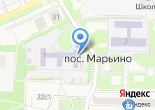 Компания «Детский сад №1139 Боровичок» на карте
