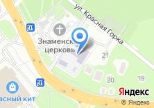 Компания «Свято-Георгиевская гимназия» на карте