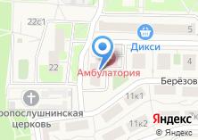 Компания «Марьинская амбулатория» на карте