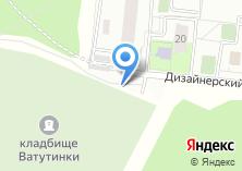 Компания «Ватутинское кладбище» на карте