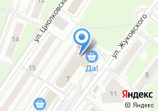 Компания «1 РЕГЦЕНТР» на карте