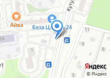 Компания «Киоск по ремонту компьютеров» на карте