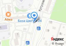 Компания «Магазин разливного пива на Кутузовской» на карте