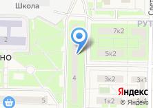 Компания «Почтовое отделение №142762» на карте