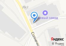 Компания «Троицкий Крановый Завод» на карте