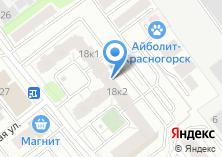 Компания «Строящийся жилой дом по ул. Южный микрорайон (г. Красногорск)» на карте