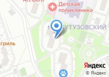 Компания «Детский центр на ул. Чистяковой» на карте