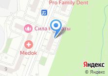 Компания «Молочная станция» на карте