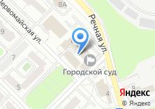 Компания «Красногорский городской суд» на карте
