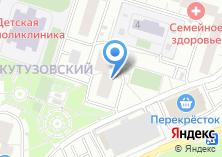 Компания «Люкс сервис» на карте