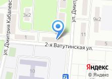 Компания «Сибирский рак в Москве» на карте