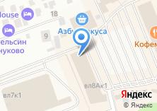 Компания «Инлавка» на карте