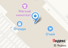 Компания «The Body Shop» на карте