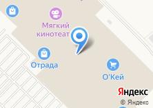 Компания «Stradivarius» на карте
