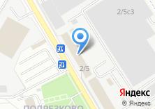 Компания «Инокспоинт торговая компания» на карте