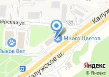 Компания «Почтовое отделение №142793» на карте
