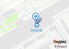 Компания «Кнауф Гипс» на карте