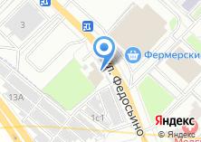 Компания «АН-сервис» на карте