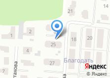 Компания «Строящийся жилой дом по ул. Благодать кп» на карте