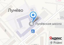 Компания «Лунёвская средняя общеобразовательная школа» на карте